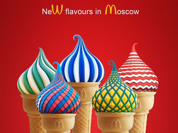 Advertising-Campaign-McDonalds-Taste-of-Moscow-on-Behance Advertising Campaign : McDonalds: Taste of Moscow on Behance
