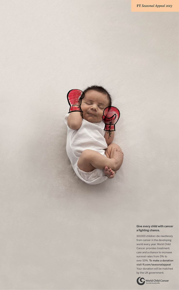Healthcare-Advertising-GIVE-EVERY-CHILD-WITH-CANCER-A-FIGHT-CHANCE-World-Child-Cancer-Financial-Times Healthcare Advertising : GIVE EVERY CHILD WITH CANCER A FIGHT CHANCE World Child Cancer / Financial Times