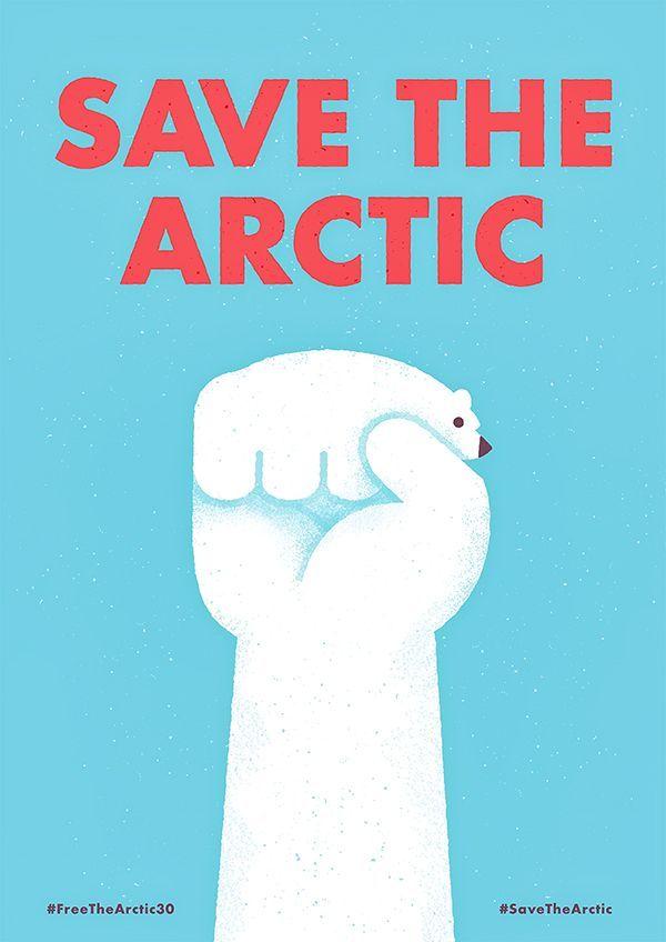 Advertising-Campaign-Guarde-el-Ártico-por-Mauro-Gatti Advertising Campaign : Guarde el Ártico por Mauro Gatti