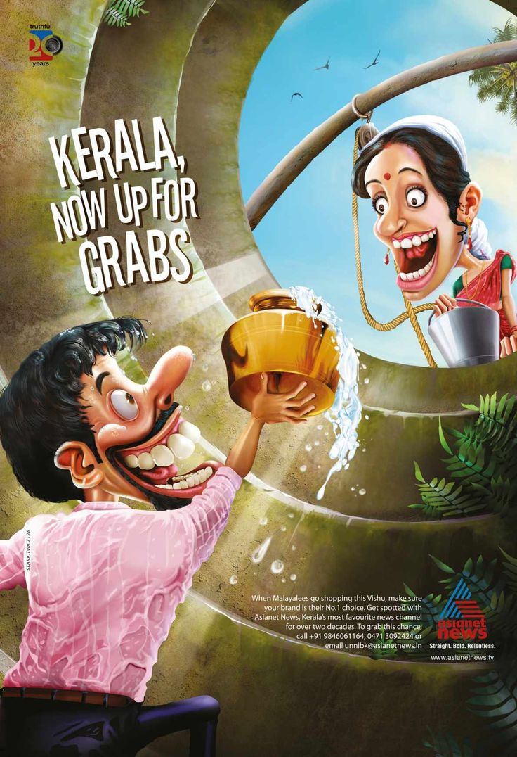 Advertising-Campaign-Asianet-News-Up-for-grabs Advertising Campaign : Asianet News: Up for grabs