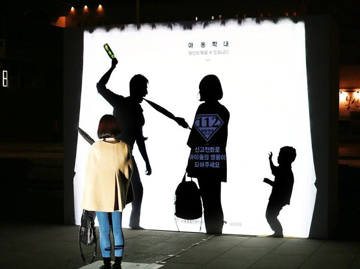 Healthcare-Advertising-This-interactive-social-ad-on-a-sidewalk-in-South-Korea.-It-shows-the-silhouette Healthcare Advertising : This interactive social ad on a sidewalk in South Korea. It shows the silhouette...
