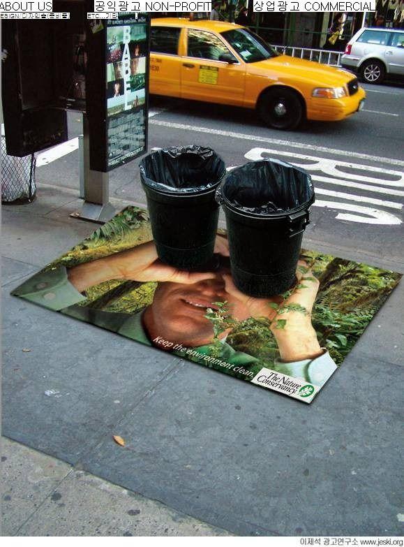 Advertising-Campaign-광고천재-이태백-과-세계적인-디자이너-이제석 Advertising Campaign : '광고천재 이태백' 과 세계적인 디자이너 이제석