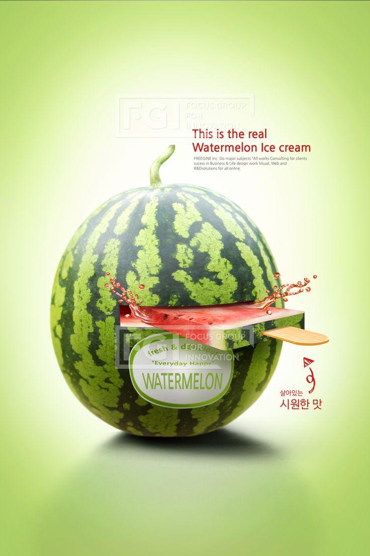1563171962_377_Advertising-Campaign-SFUS056-프리진-그래픽-음식-에프지아이-배경-합성 Advertising Campaign : SFUS056, 프리진, 그래픽, 음식, 에프지아이, 배경, 합성, 그래...