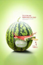 Advertising-Campaign-SFUS056-프리진-그래픽-음식-에프지아이-배경-합성 Advertising Campaign : SFUS056, 프리진, 그래픽, 음식, 에프지아이, 배경, 합성, 그래...